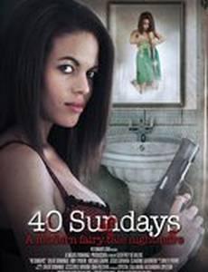 40 воскресений