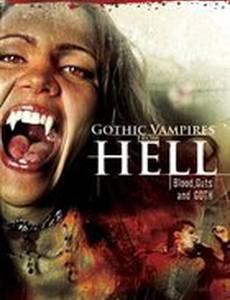 Готические вампиры из ада (видео)