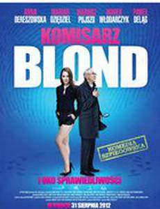 Комиссар Блонд и Око справедливости