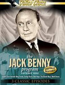 Программа Джека Бенни
