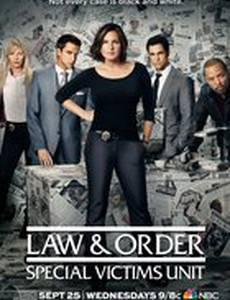 Закон и порядок. Специальный корпус