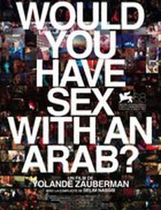 Переспали ли бы вы с арабом?