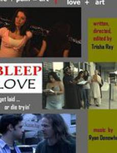 Bleep Love (видео)