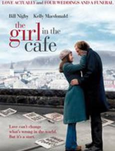 Девушка из кафе
