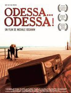 Одесса, Одесса