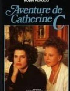 Приключение Катрин К.