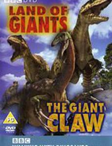BBC: Прогулки с динозаврами. Гигантский коготь