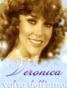 Вероника, образ любви