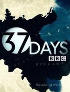 37 Days (мини-сериал)