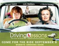 Постер Уроки вождения