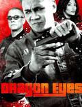 "Постер из фильма ""Глаза дракона"" - 1"