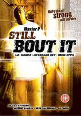 Still 'Bout It (видео)