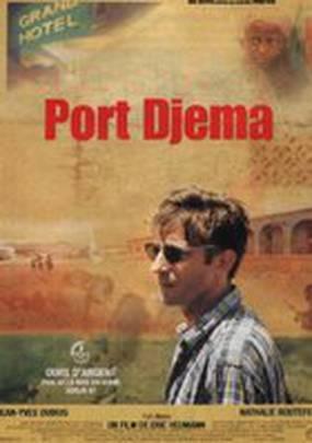 Порт Джема
