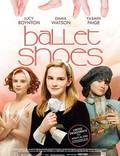 """Постер из фильма """"Балетные туфельки"""" - 1"""