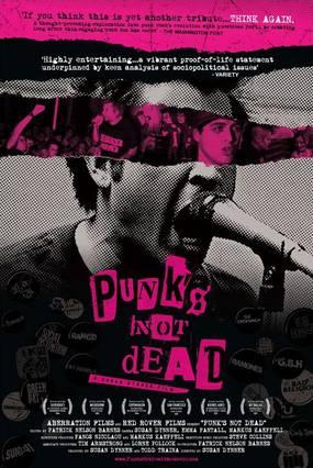 Панк-рок жив