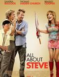 """Постер из фильма """"Всё о Стиве"""" - 1"""