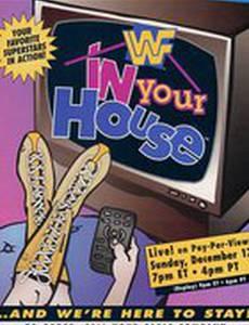 WWF В твоем доме 5