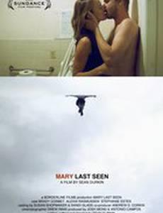 Когда Мэри видели в последний раз