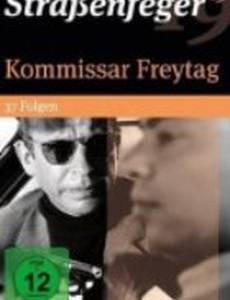 Комиссар Фрайтаг
