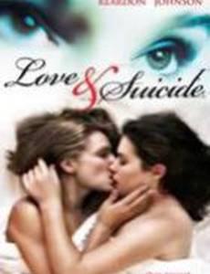 Любовь и суицид (видео)