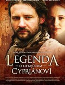 Легенда о летающем Киприане