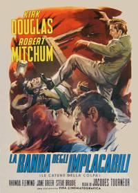 Постер Из прошлого