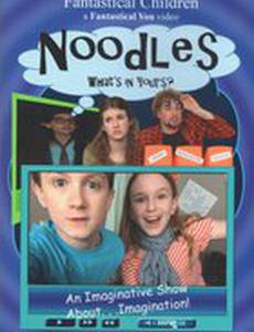 Noodles (видео)