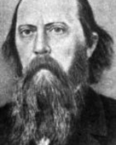 Михаил Салтыков-Щедрин фото