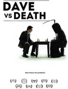 Дэйв против смерти