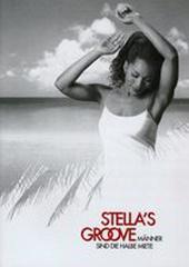 Увлечения Стеллы
