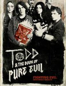 Тодд и книга чистого зла