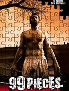 99 Pieces (видео)