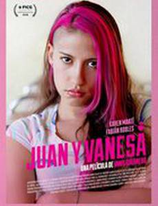 Хуан и Ванеса