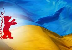 Украинские фильмы на Берлинале