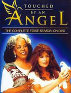 Прикосновение ангела