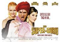Постер Гуру