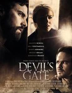 Дьявольские врата
