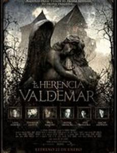 Наследие Вальдемара