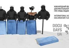 Фестиваль Docudays 2013: лучшее кино о человеческом достоинстве и свободе