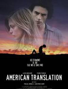 Перевод с американского