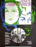 """Постер из фильма """"В год господень"""" - 1"""