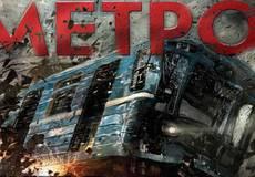В Москве закончились съёмки фильма-катастрофы