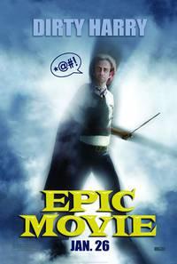Постер Очень эпическое кино