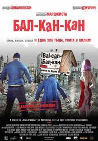 Постер Бал-Кан-Кан