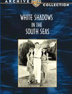 Белые тени южных морей