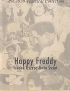 Фред осчастливит мир