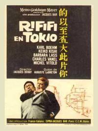 Постер Разборки в Токио