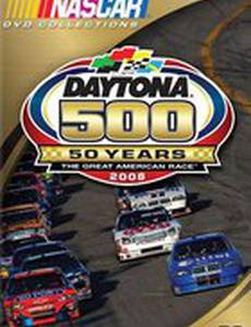 2008 NASCAR Daytona 500