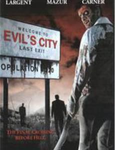 Город зла (видео)