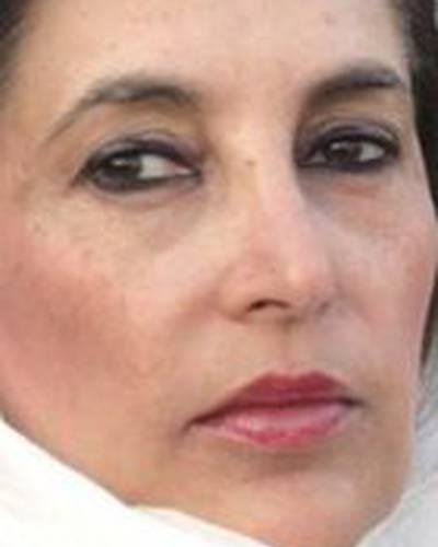 Беназир Бхутто фото